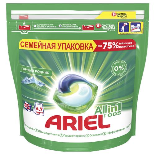 ariel Ariel капсулы Горный родник, пакет, 45 шт.