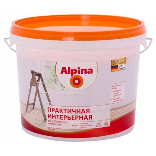 Краска Alpina Практичная интерьерная матовая белый 5 л Alpina   фото