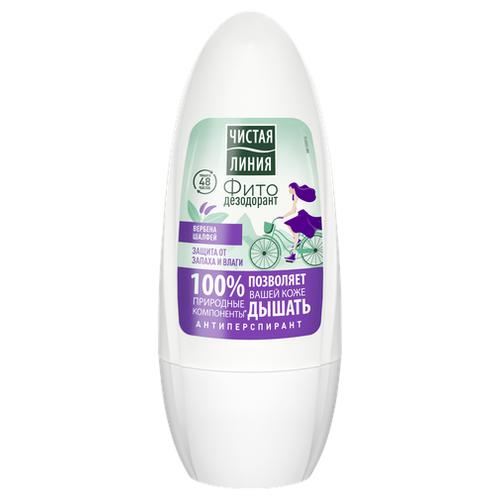 Чистая линия дезодорант-антиперспирант, ролик, Защита от запаха и влаги, 50 мл