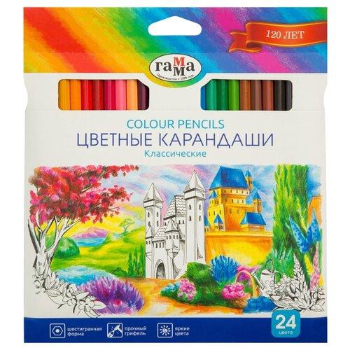 Купить ГАММА Карандаши цветные Классические 24 цвета (050918_04), Цветные карандаши
