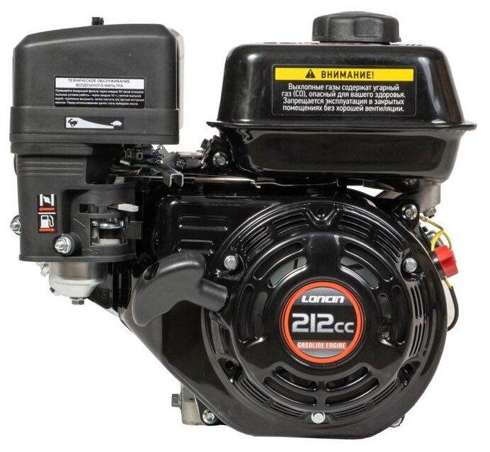 Бензиновый двигатель LONCIN LC170F (A тип)