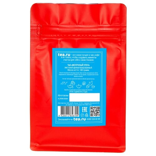 Чай улун Tea Milk oolong , 180 г 100gshuixian rock tea dahongpao tea big red robe shuixian wuyi cliff oolong tea free shipping