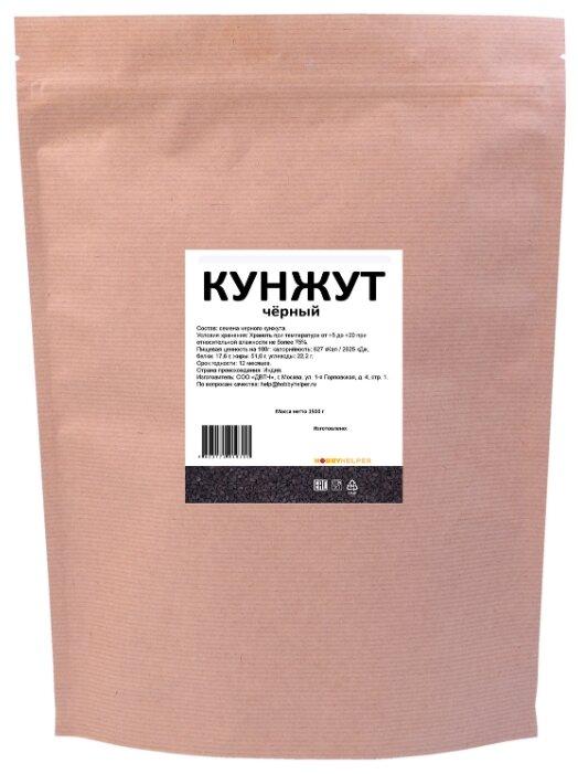 Купить Кунжут Hobbyhelper черный 1500 г по низкой цене с доставкой из Яндекс.Маркета (бывший Беру)