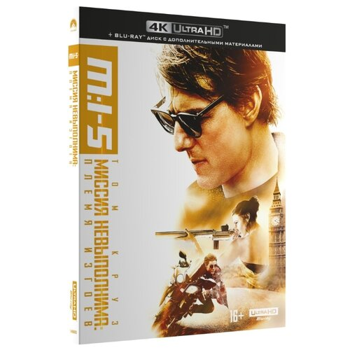 Миссия невыполнима: Племя изгоев (4K UHD Blu-ray) + Бонусный диск (Blu-ray)