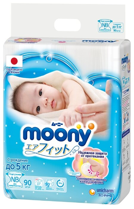 Moony подгузники New NB (0-5 кг) 90 шт.