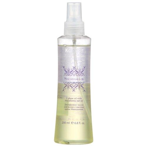 Купить Kapous Professional Macadamia Oil Масло двухфазное с маслом ореха макадамии для волос, 200 мл