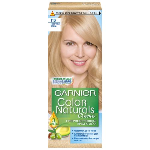 GARNIER Color Naturals стойкая суперосветляющая крем-краска для волос, 113, Песочный блонд крем краска для волос indola color red