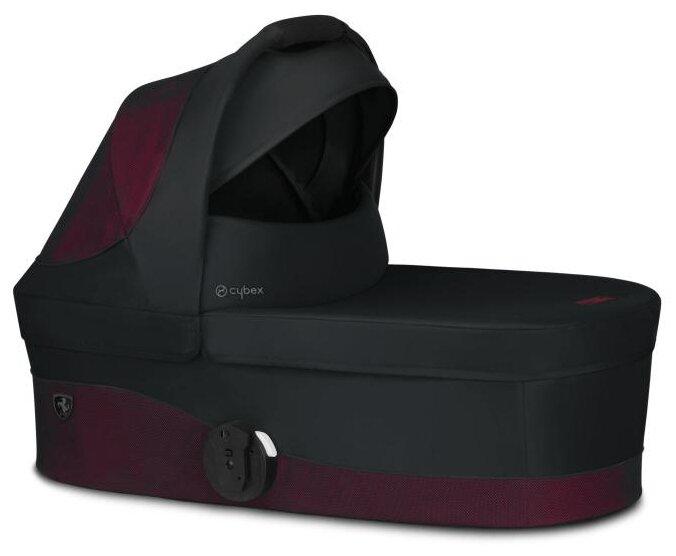Спальный блок Cybex Carrycot S FE Ferrari