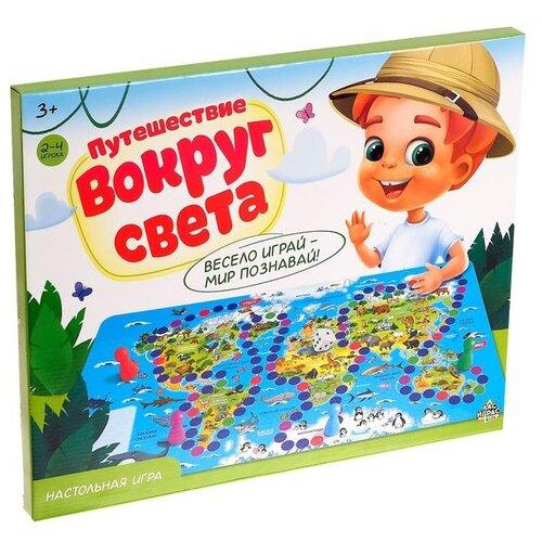 Настольная игра Лас Играс Путешествие вокруг света Kids настольная игра лас играс путешествие по россии