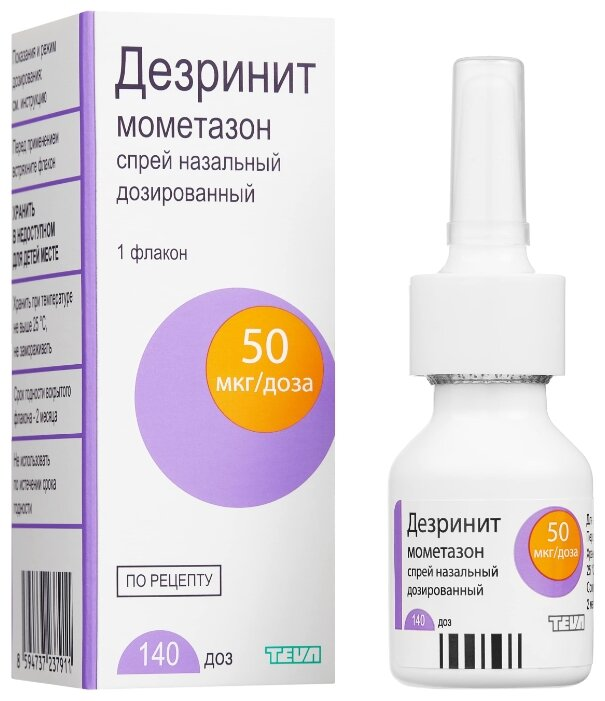 Дезринит спрей наз. дозир. 50 мкг/доза фл. 18 г 140 доз