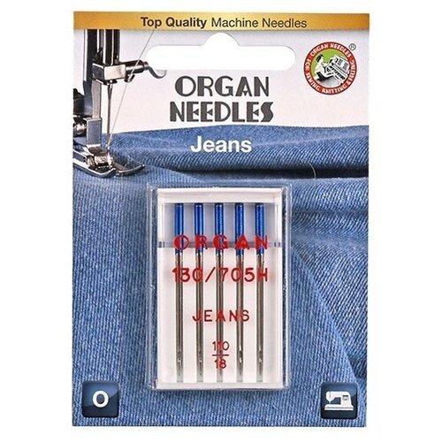 Игла/иглы Organ Jeans 110 синий/серебристый