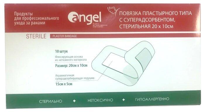 Angel повязка бактерицидная с суперадсорбентом (20х10 см)