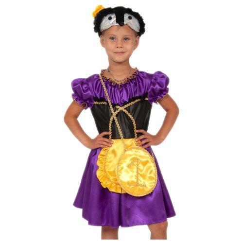 Купить Костюм КарнавалOFF Муха Цокотуха (5196), фиолетовый/черный, размер 116-122, Карнавальные костюмы