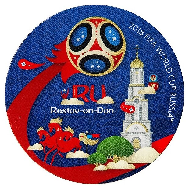 Магнит MILAND FIFA 2018 - Ростов-на-Дону