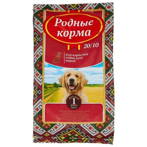 Корм для собак Родные корма (0. 409 кг) Сухой для собак всех пород