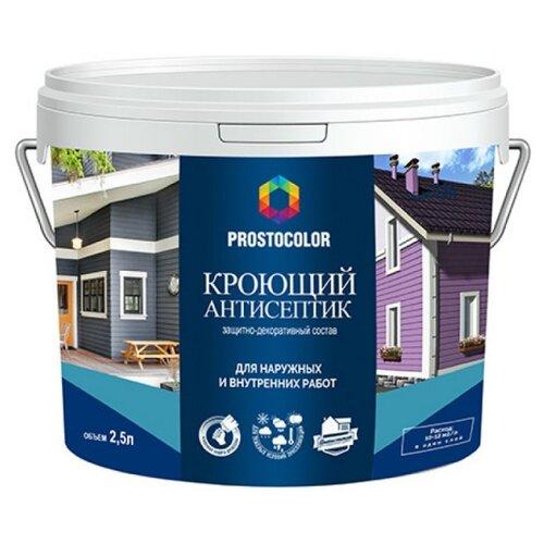 Prostocolor Aquawood кроющий белый 2 л