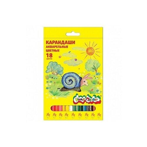 Карандаши цветные акварельные Каляка-Маляка шестигранные с заточкой (18 цветов)