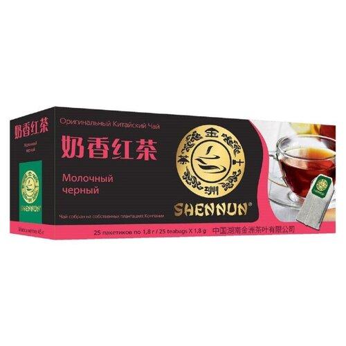 Чай черный SHENNUN с ароматом молока в пакетиках , 75 г , 25 шт. (1 уп.) чай в пакетиках золотая чаша черный с ароматом лимона 20 шт