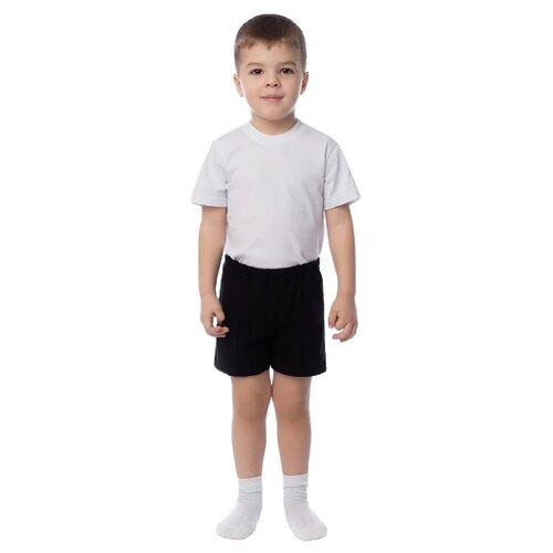 Купить Комплект одежды Утенок размер 134, белый/черный, Комплекты и форма