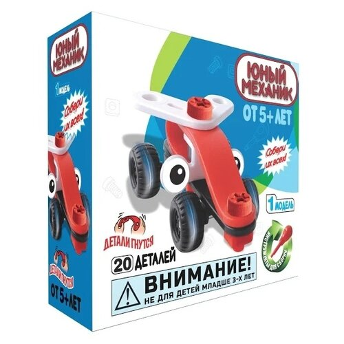 Винтовой конструктор Shenzhen Hope Winning Toys Юный механик SUT-1004 Формула 1 hope