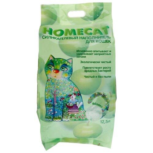 Впитывающий наполнитель Homecat Силикагелевый Яблоко 12,5 л впитывающий наполнитель glamour cats силикагелевый антибактериальный 3 8 л 1 7 кг