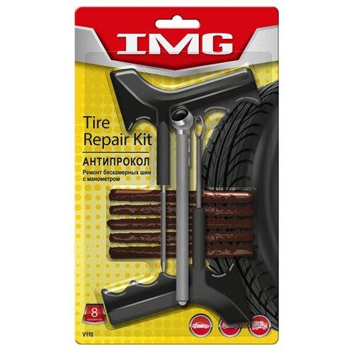 Набор для ремонта шин IMG V110