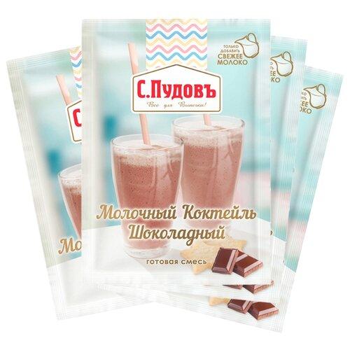 Смесь для коктейля С.Пудовъ Молочный Коктейль Шоколадный 4 шт. по 30 г