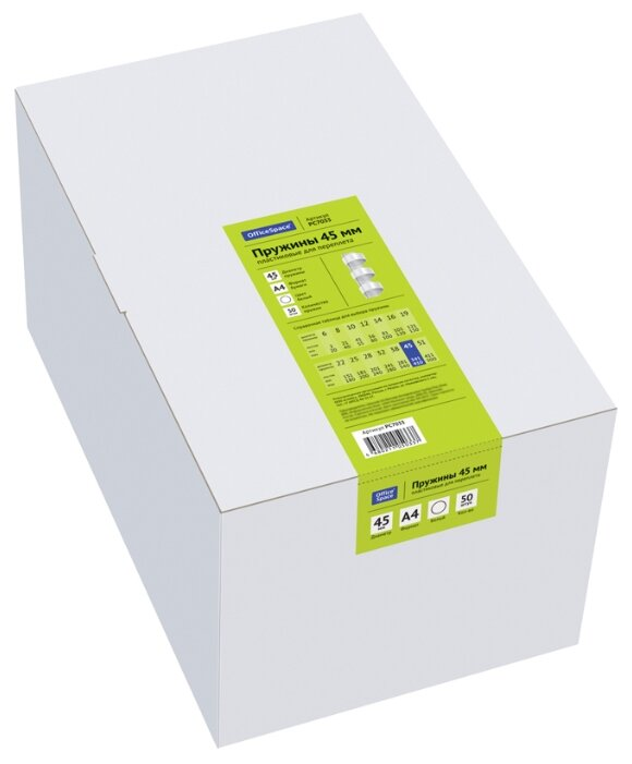 Пружина OfficeSpace пластиковые 45 мм