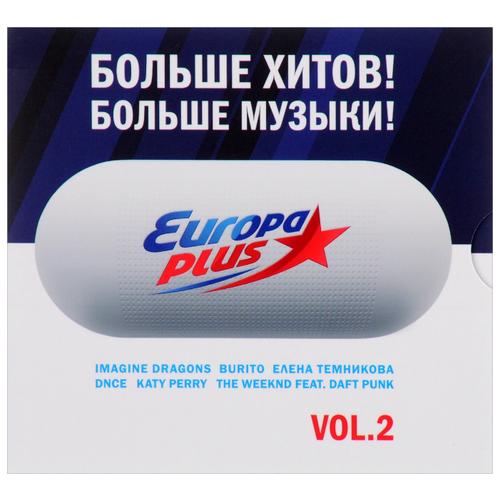 цена Больше хитов! Больше музыки! Vol. 2 (CD) онлайн в 2017 году