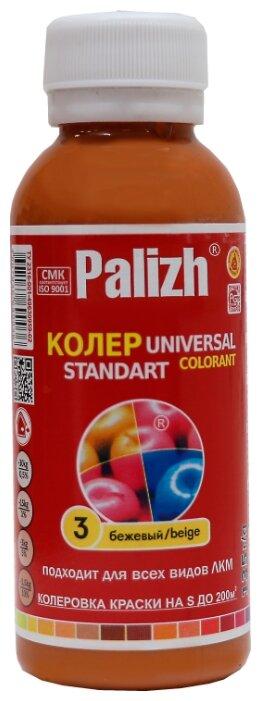Колеровочная паста Palizh Standart