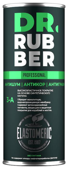 Жидкий антигравий Dr.Rubber 3-A