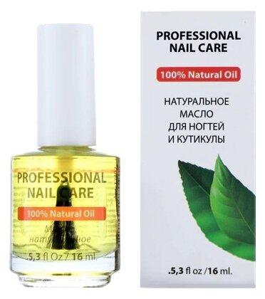 Масло Take It натуральное для ногтей и кутикулы