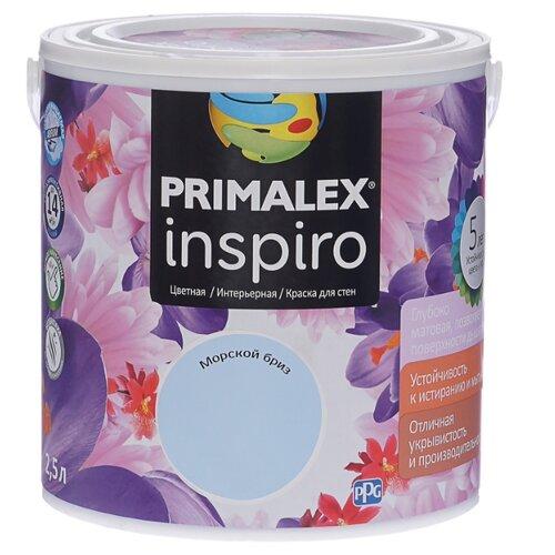Краска PRIMALEX Inspiro моющаяся матовая морской бриз 2.5 л