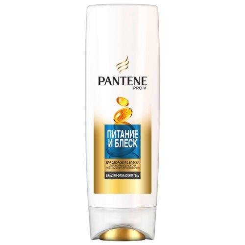 Pantene бальзам-ополаскиватель Питание и Блеск для нормальных волос, 360 мл pantene бальзам ополаскиватель защита от потери волос для ломких волос 360 мл