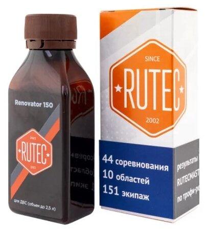 RUTEC Renovator 150 (R-30-35/75)
