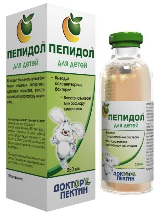 Пепидол Пэг р-р д/детей 3%0 мл — купить по выгодной цене на Яндекс.Маркете
