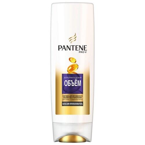 Pantene Бальзам-ополаскиватель для тонких волос Дополнительный объем, 360 мл pantene бальзам ополаскиватель защита от потери волос для ломких волос 360 мл