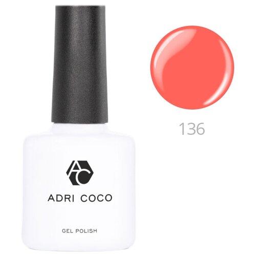 Гель-лак ADRICOCO Gel Polish, 8 мл, оттенок 136 ярко-коралловый adricoco верхнее покрытие top gel polish с липким слоем 8 мл бесцветный