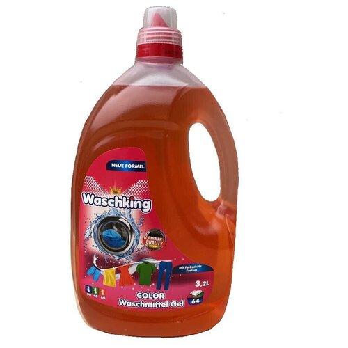 Гель Waschking Color, 3.2 л, бутылка