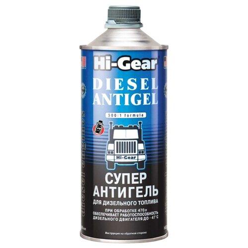 Hi-Gear Суперантигель для дизельного топлива Diesel Antigel 0.946 л