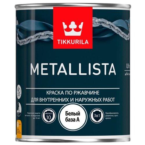 Краска Tikkurila Metallista глянцевая белый 0.9 л краска по ржавчине tikkurila metallista молотковая коричневая глянцевая 0 4 л
