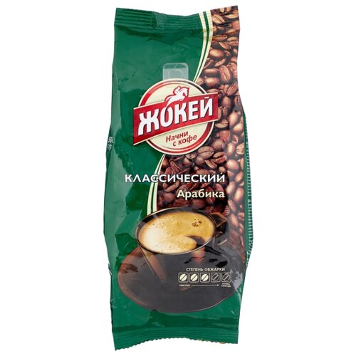 Кофе в зернах Жокей Классический, арабика, 500 г