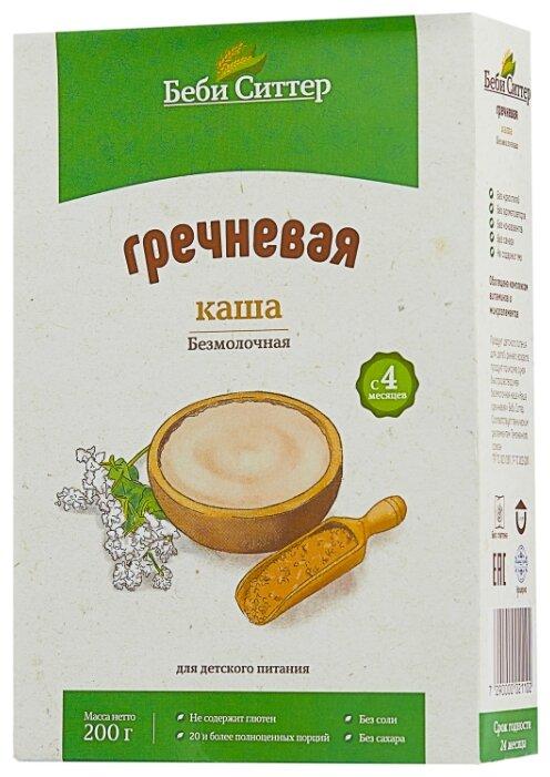 Каша Беби Ситтер безмолочная гречневая (с 4 месяцев) 200 г