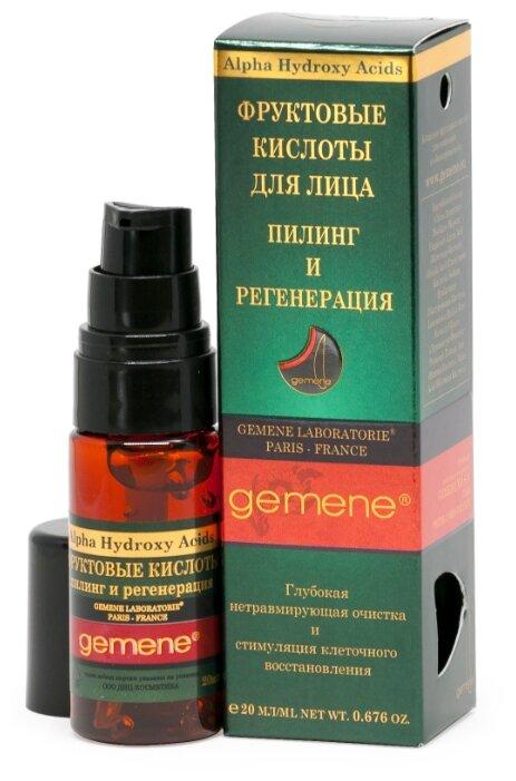 Gemene фруктовые кислоты для лица для пилинга и регенерации