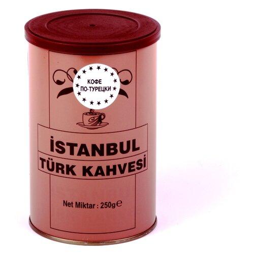 Кофе молотый İstanbul Türk Kahvesi по турецки, жестяная банка, 250 г tarkan istanbul