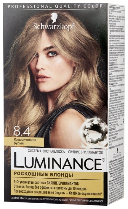 Schwarzkopf Luminance Роскошные блонды Стойкая краска для волос