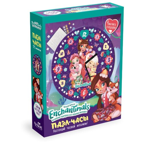 Купить Часы-пазл Origami Enchantimals Вечер с друзьями (05070), 77 дет., Пазлы