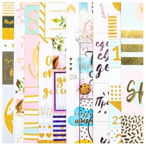Купить Бумага Арт Узор Карточки 4566908, 30.5 х 30.5 см, 10 листов белый/розовый/золотистый, Бумага и наборы
