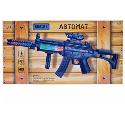 Купить Автомат ABtoys (ARS-313), Игрушечное оружие и бластеры