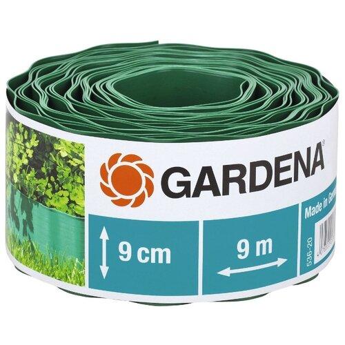 Бордюрная лента GARDENA 530-20/532-20/534-20/536-20/538-20/540-20, зеленый, 9 х 0.09 м